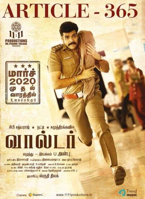 Walter Tamil Movie Posters 4