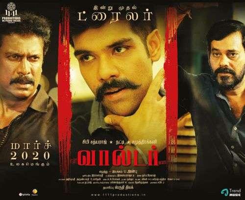 Walter Tamil Movie Posters 22