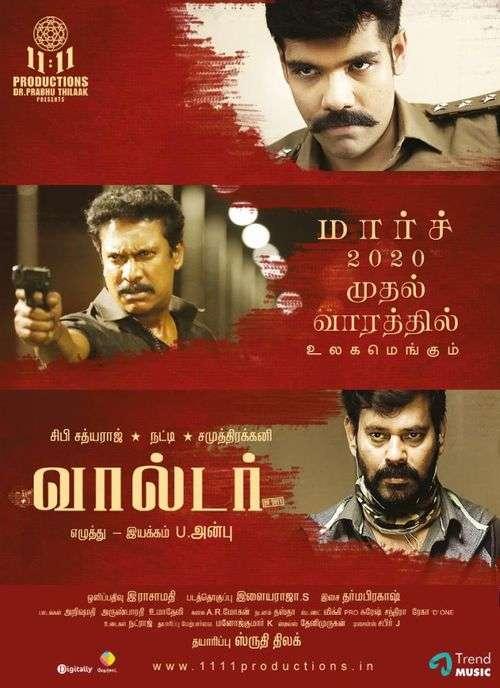 Walter Tamil Movie Posters 1