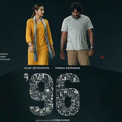96 Movie BoxOffice Collection