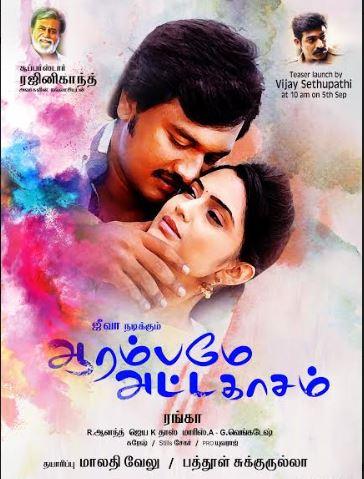 About Aarambamae Attakasam Movie Details
