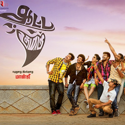 Aatakumaru Tamil Movie Details