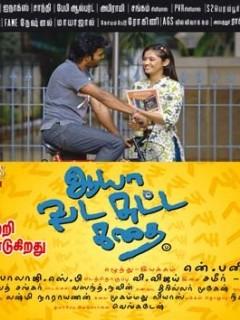 About Aaya Vada Sutta Kathai Movie Details