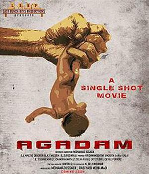 Agadam Tamil Movie Details