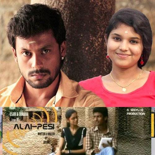 Alai Pesi Tamil Movie Live Review & Ratings