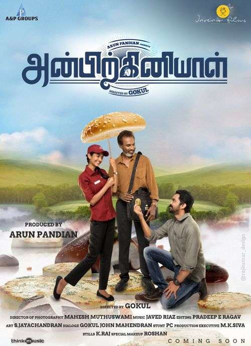 Anbirkiniyal Tamil Movie Details