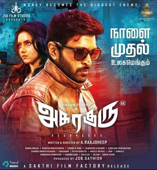 Asura Guru Tamil Movie Live Review & Ratings