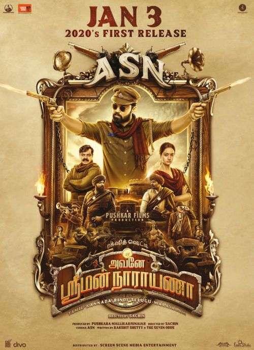 Avane Srimannarayana Tamil Movie Live Review & Ratings