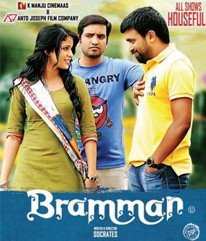 About Bramman Movie Details