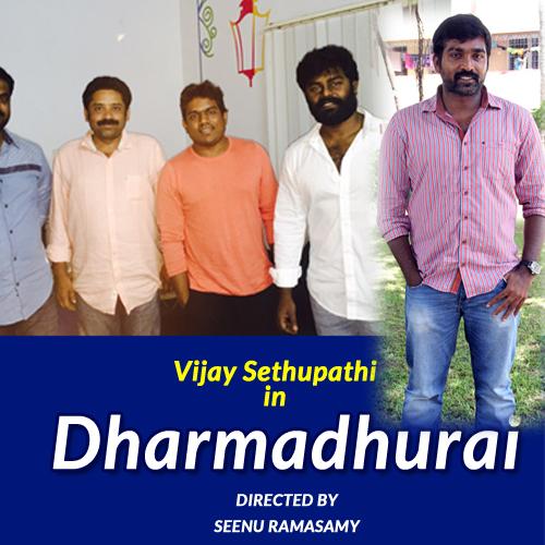 Dharma Durai (2016) Tamil Movie Details