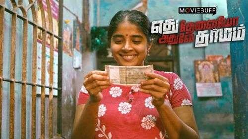 Edhu Thevaiyo Adhuve Dharmam Tamil Movie Live Review & Ratings