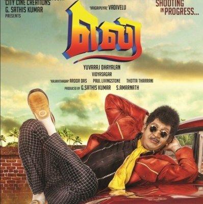Eli Tamil Movie Details