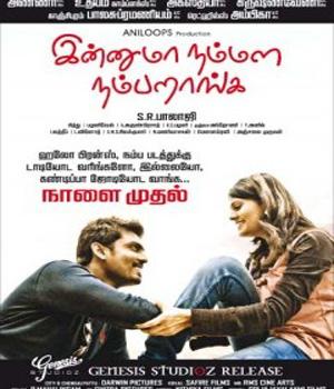 Innuma Nammala Namburanga Tamil Movie Details