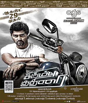 Irumbu Kuthirai Tamil Movie Live Review & Ratings