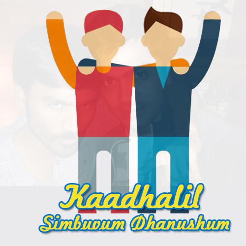 Kaadhalil Simbuvum Dhanushum Tamil Movie Details