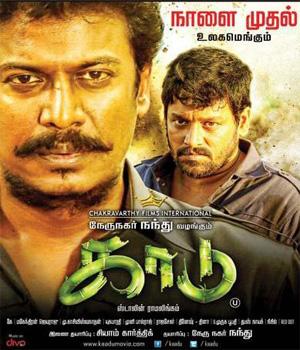 Kaadu Tamil Movie Details