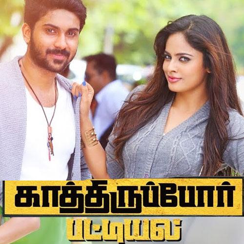 Kaathirupor Pattiyal Tamil Movie Live Review & Ratings