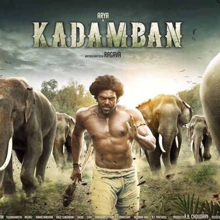 Kadamban Tamil Movie Live Review & Ratings