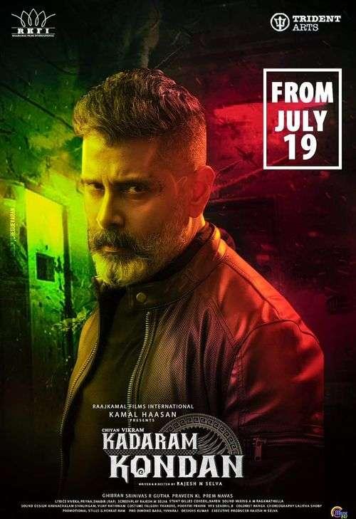 Kadaram Kondan Tamil Movie Live Review & Ratings
