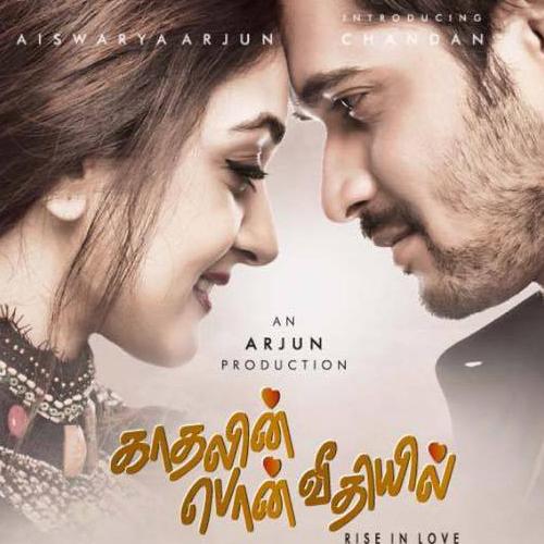 Kadhalin Pon Veedhiyil Tamil Movie Details