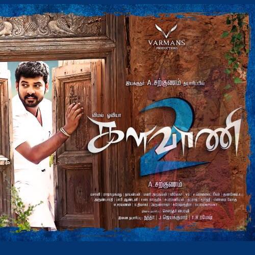 Kalavani 2 Tamil Movie Details