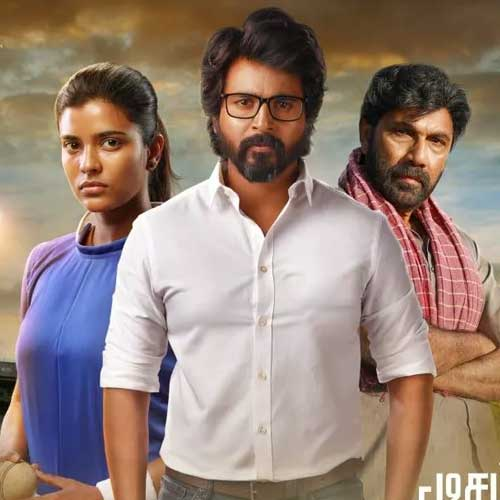 Kanaa  Movie details