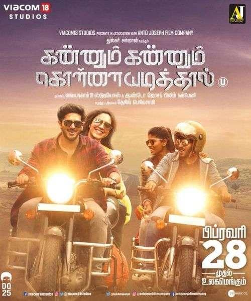 Kannum Kannum Kollaiyadithaal Tamil Movie Live Review & Ratings