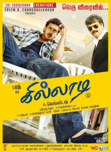 Killadi Tamil Movie Details