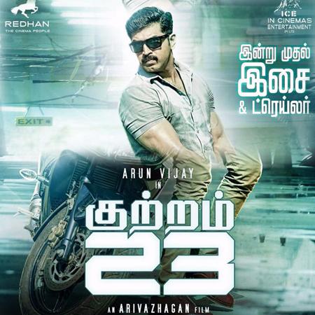 Kuttram 23 Tamil Movie Details