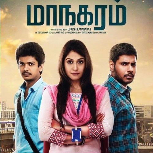 Maanagaram Tamil Movie Details