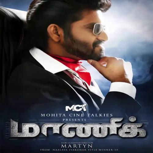 Maanik Tamil Movie Details