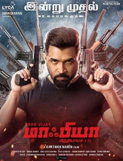 Mafia Tamil Movie Live Review & Ratings