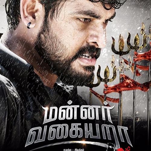 Mannar Vagaiyara Tamil Movie Live Review & Ratings