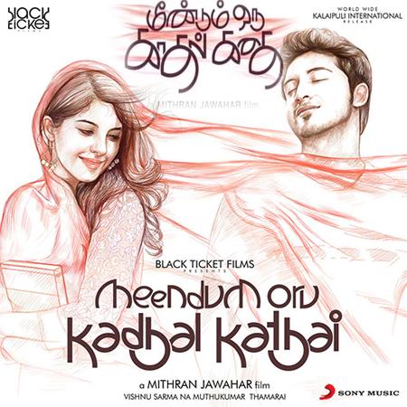 Meendum Oru Kadhal Kadhai Movie Review & Ratings 2.58 out Of 5.0
