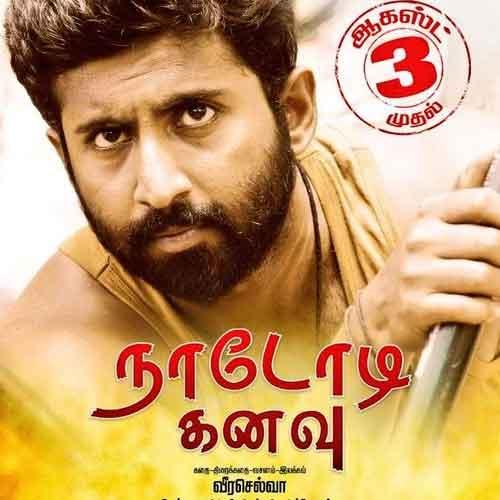 Nadodi Kanavu Tamil Movie Live Review & Ratings