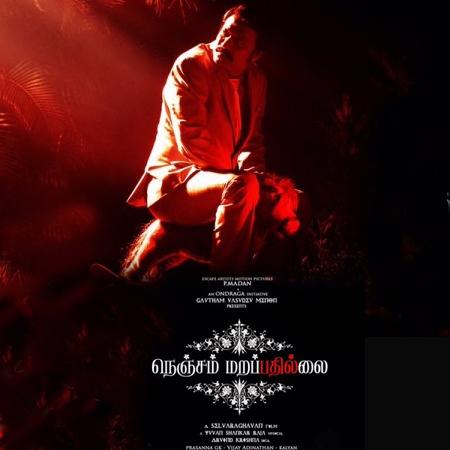 Nenjam Marappathillai Tamil Movie Details