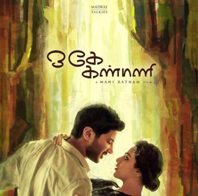 About O Kadhal Kanmani (Ok Kanmani) Movie Details