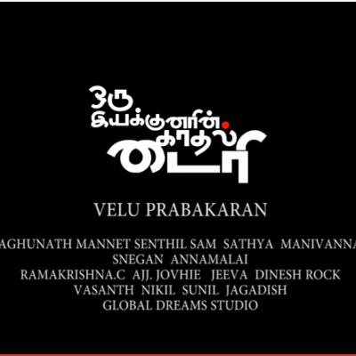 Oru Iyakkunarin Kadhal Dairy Tamil Movie Live Review & Ratings
