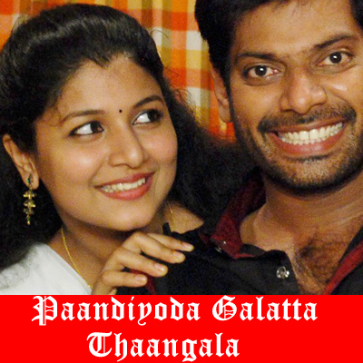 Paandiyoda Galatta Thaangala Tamil Movie Details