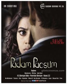 Padam Pesum Tamil Movie Details