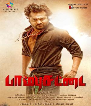 Pambu Sattai (Paambhu Sattai) Movie Review & Ratings 2.35 out Of 5.0