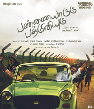 About Pannaiyarum Padminiyum Movie Details