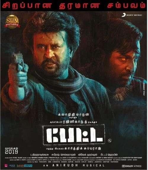 Petta Tamil Movie Details
