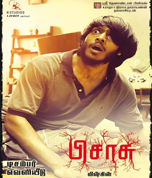 Pisasu Tamil Movie Details