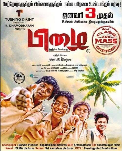 Pizhai Tamil Movie Live Review & Ratings