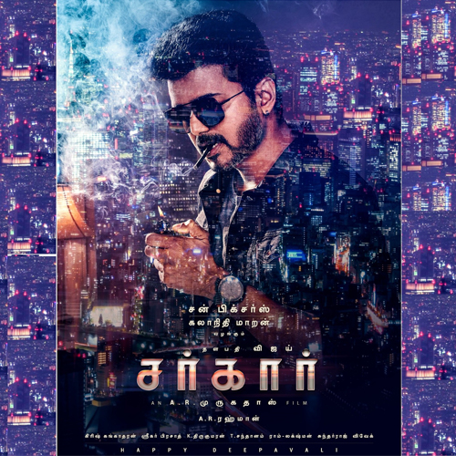 Sarkar Movie BoxOffice Collection