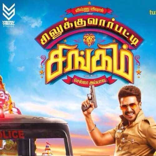 Silukkuvarupatti Singam  Movie details