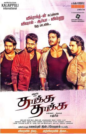 Thaakka Thaakka Tamil Movie Details