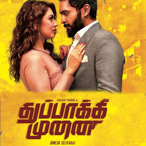Thuppaki Munai  Movie details