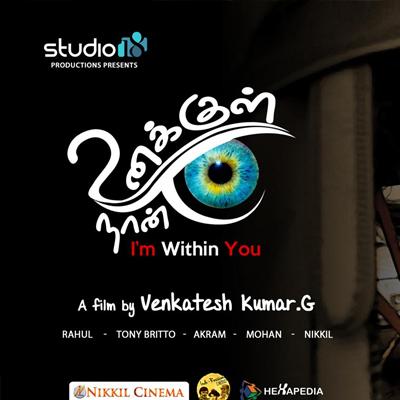 Unakkul Naan (aka) Unakul Naan Tamil Movie Details